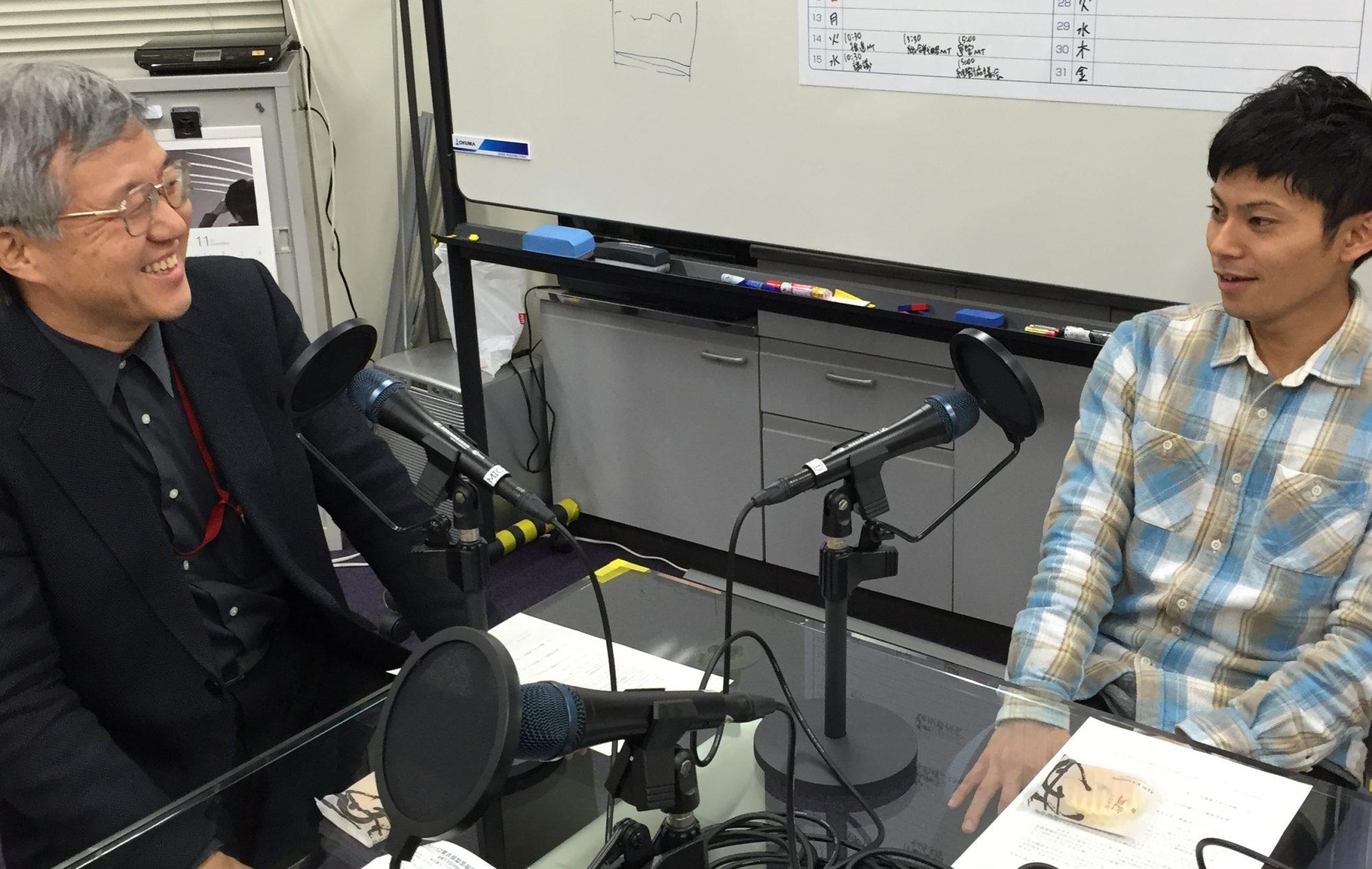 産学官金ラジオ テクノストリーム